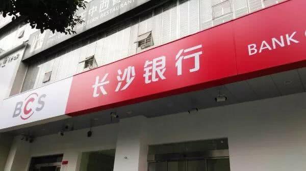 中国平安:已累计回购50亿元A股股份