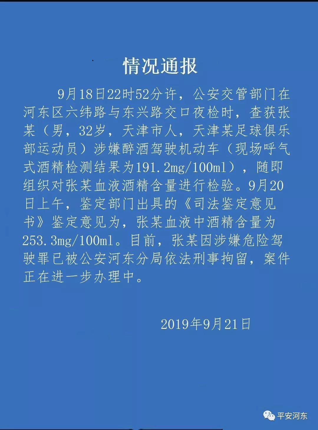 来京参加国庆活动光头刘Sir:身为中国人无比骄傲