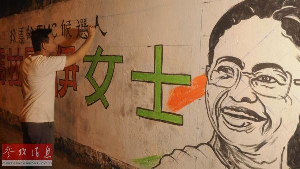 印度政党罕见用中文竞选 欲吸引华裔选民(图)