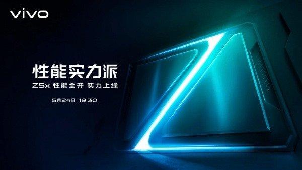 vivo首款挖孔屏vivo Z5x在5月24日发布:号称性能全开是实力派