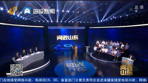 上海隆重举行庆祝新中国成立70周年升国旗仪式