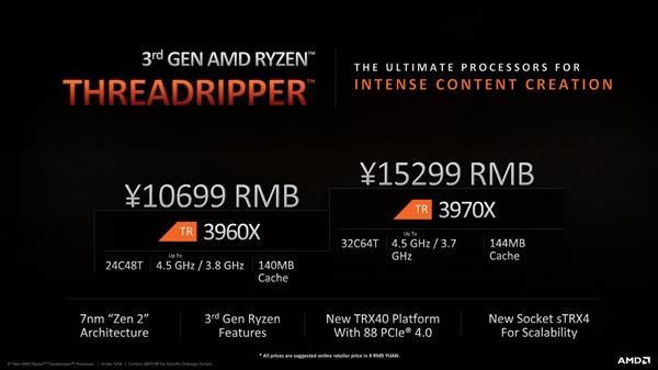 AMD表示不會退出16核32線程的銳龍TR處理器