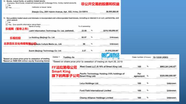 日本新增2例新冠肺炎病例:系武汉回国的日本人