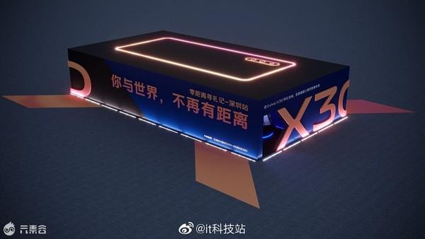 vivo X30或将搭载Exynos 980芯片...