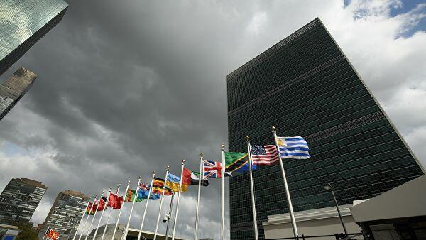 联合国大楼(图源:俄新社)