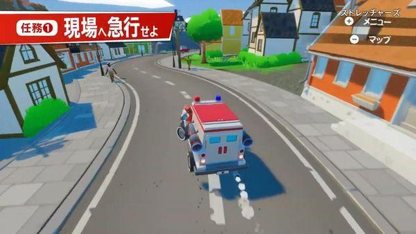 合作动作游戏《担架》现已登陆Switch 支持中文