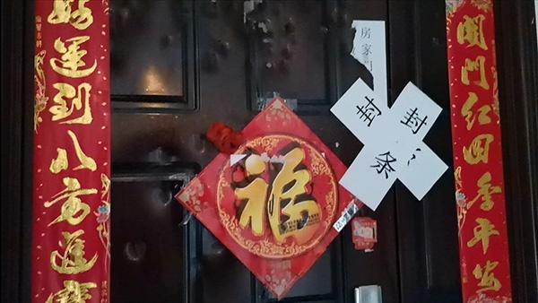 上海新增一境外输入型病例在伊朗留学