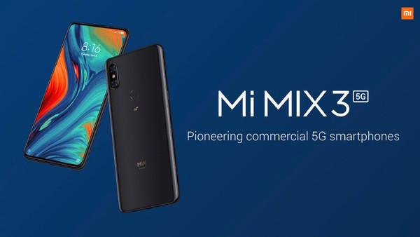 小米MIX 3 5G版入网工信部,后置双摄像头支持后背指纹解锁