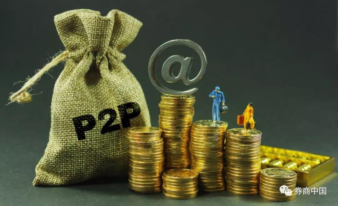 119家平台贷款余额6828亿 多家紧急下线或调整产品