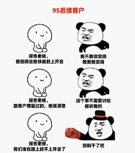 我的钢铁网魏迎松:中国钢铁将进入钢铁存量消费时代