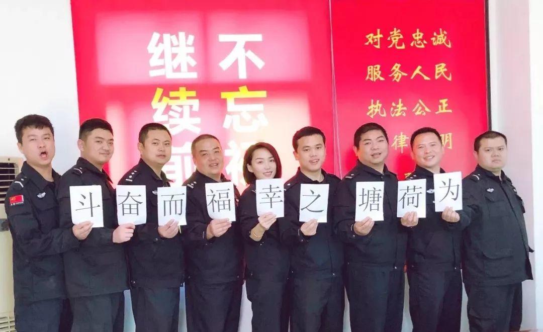 湖南省醴陵市公安局_【荐读】奋斗本身就是一种幸福|王欢|奋斗|幸福_新浪新闻