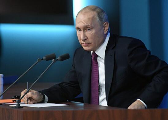 普京在年度记者会上称,已准备与特朗普会晤。(图源:俄罗斯卫星通讯社)