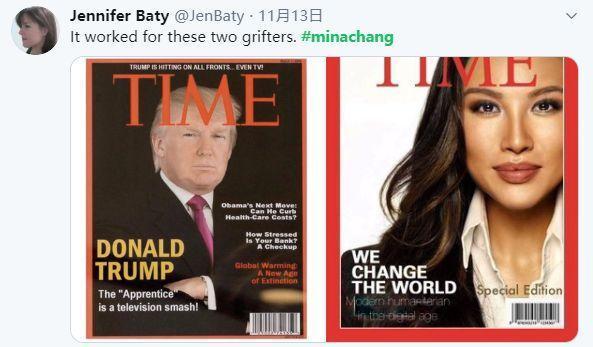 美网友晒证据:特朗普也曾伪造《时代》杂志封面