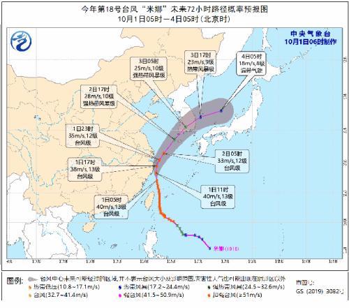 国庆出港航班将超12万架次 北上广出港航班量靠前