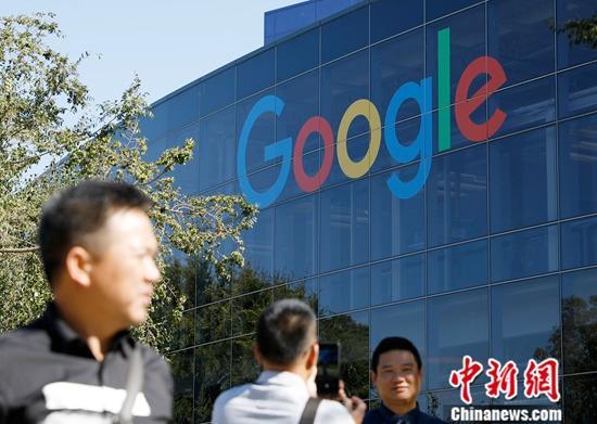 谷歌�M��施禁令 �x�e�V告不得利