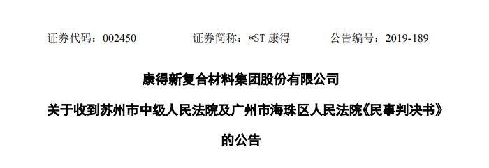 宁夏首创夫妻共同育儿假 相关人士:非硬性规定