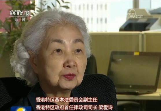 佳兆业主席郭英成谈深圳先行示范区:感谢政策利好