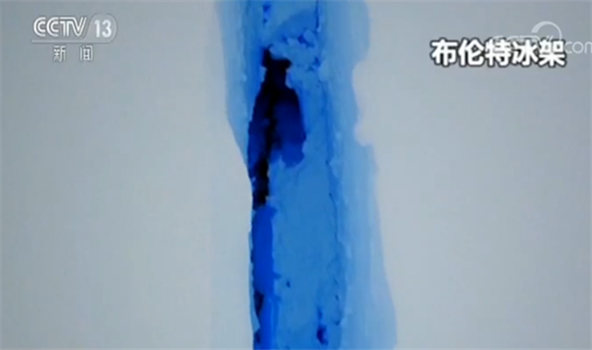 南极冰山将从冰架上脱落?英国科考站将有安全问题出现