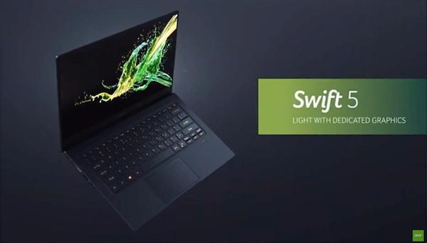 宏碁推出超轻薄本Swift 5和Swift 3,搭载Intel 10代酷睿处理器