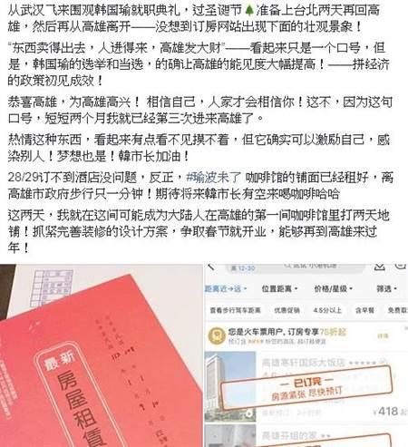 """大陆参差梦想咖啡私塾创办人王森在台湾开设实现梦想的咖啡馆。(图片来源:台湾""""中时电子报"""")"""