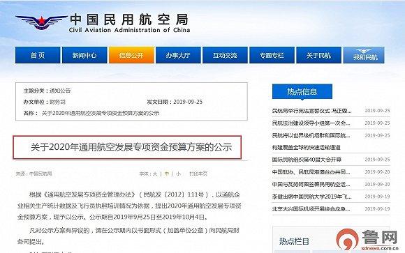"""央视主播郭志坚喊话""""二师兄"""":别太飘啊"""