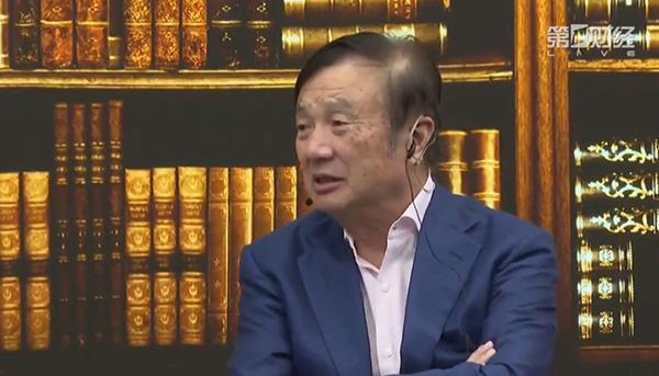人民日报访美库恩基金会主席:香港始终是中国香港