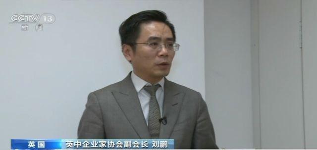 海外人士谴责激进暴力犯罪行为:严重破坏香港繁荣