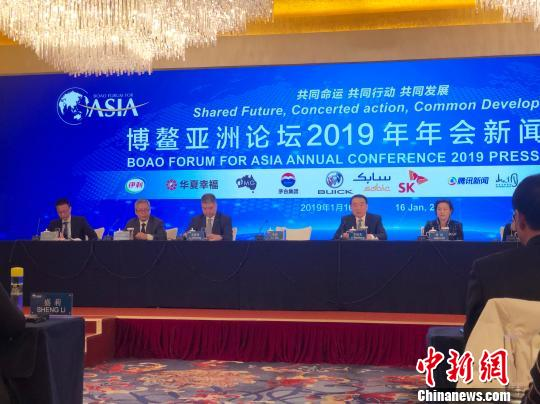 博鳌亚洲论坛2019年年会音讯颁布发表会16日在北京举行。 魏晞 摄