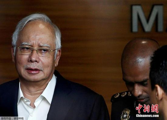 原料图:马来西亚前总理纳吉布。