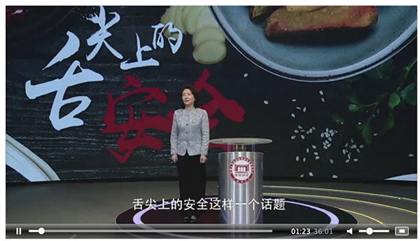中国农科院研究员王静:对添加剂和激素不必谈之色变