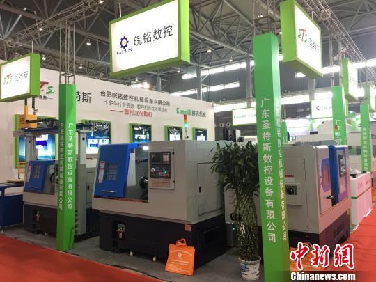 2018中国中部(合肥)国际装备制造业博览会合肥开幕