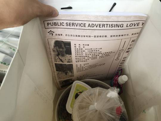 """澳大利亚疫情引囤购潮 悉尼超市顾客为抢厕纸""""拔刀相见"""""""