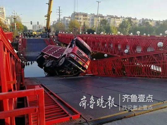 北京赛车收米一期计划