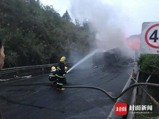 澳门pt电子游艺:四川雅西高速9车连撞致7死:4名遇难者身份已确认