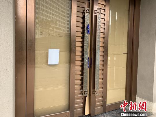 门口的告示纸已被反向黏贴。 康玉湛 摄