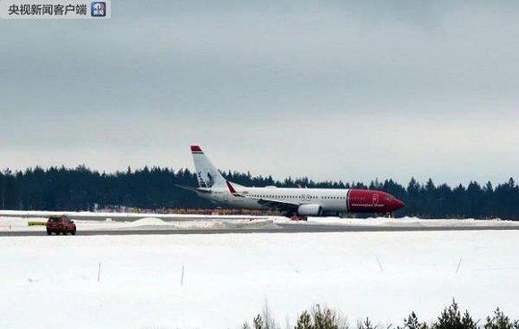 挪威航空一客机起飞后受炸弹威胁 已成功返航并降落至斯德哥尔摩