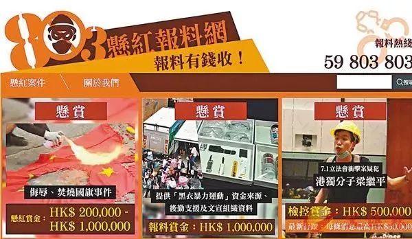山东张志超案召开庭前会议 法院近日安排再审开庭