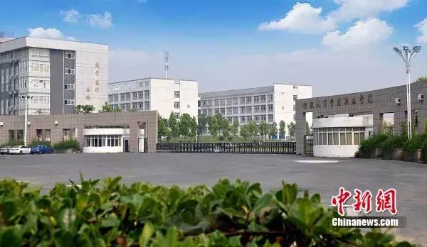 """湖北省委追授刘智明同志""""全省优秀共产党员""""称号"""