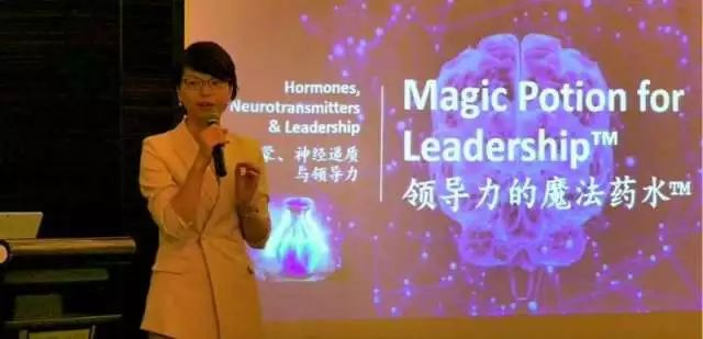 她故事   Elise:她教你用神经科学重塑大脑,也用重塑的人生诉说无数可能