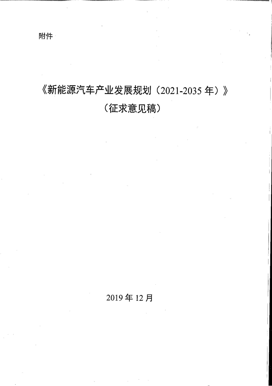 民生二级分行行长助理被逼辞职:越级举报上司遭出卖