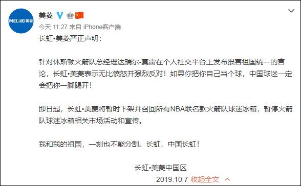 辉隆股份收购控股股东旗下资产 标的频出安全问题