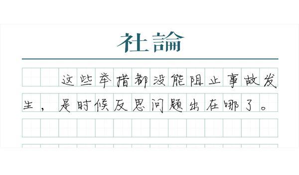 天福9月27日耗资36.1万港元回购6.6万股