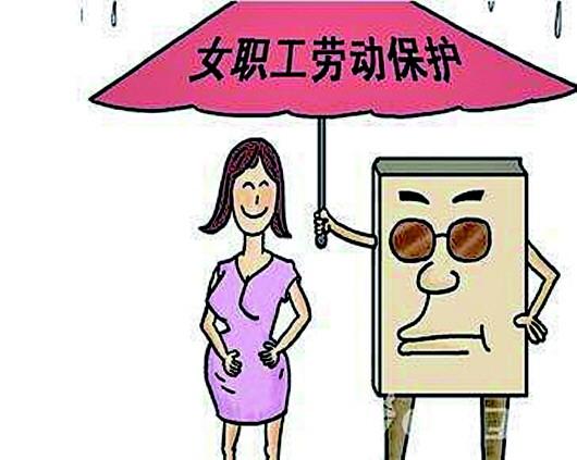 """三八妇女节放假规定_三八放假(""""三八""""妇女节,妇女可放假半天)"""