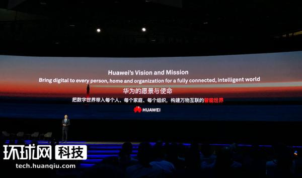 HUAWEI CONNECT 2018的第二天,华为战略MKT总裁徐文伟详解华为的全栈全场景AI解决方案与行业场景落地应用案例。