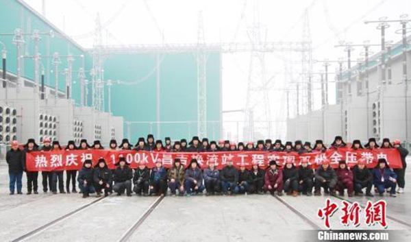 位于新疆准东经济技术开发区里的±1100千伏昌吉换流站里的工人们祝贺±1100千伏昌吉换流站工程实现双极全压带电。潘青松 摄