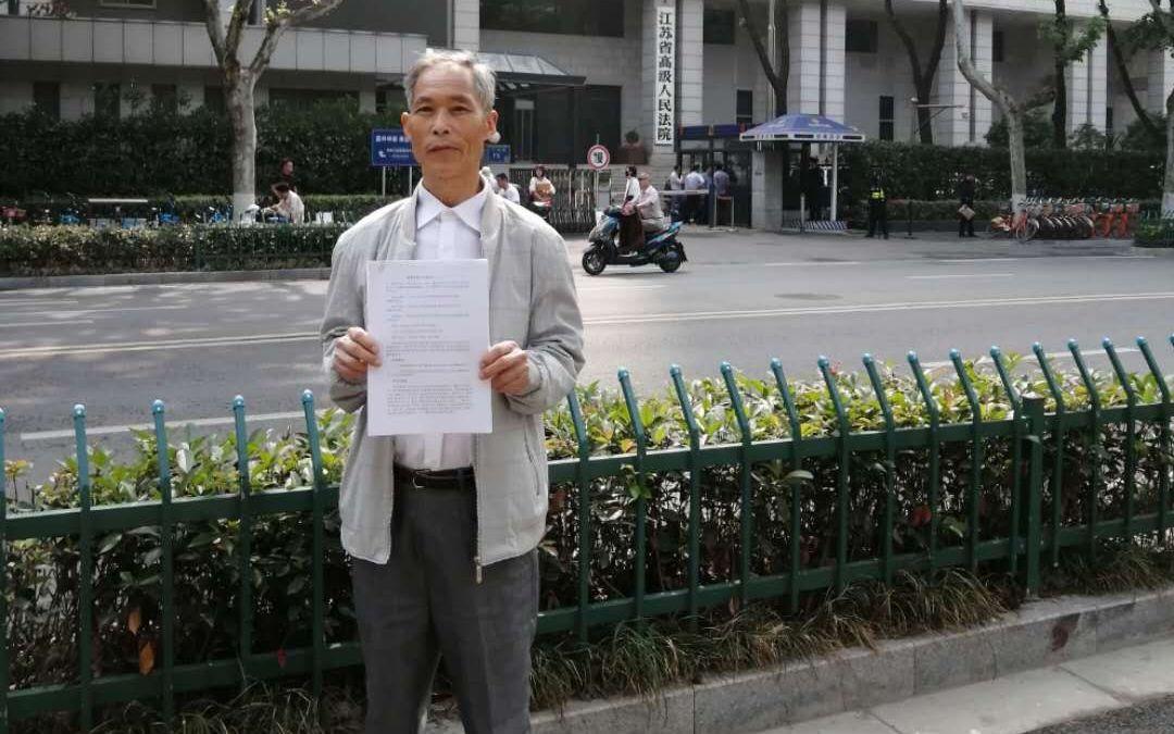 今年5月14日,耿万喜向江苏高院申请国家赔偿。7月11日,申请被江苏高院驳回,后其向最高法提出申诉。  受访者供图