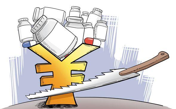 药品集中采购 破解药价虚高难题