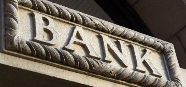 上海银行2018营收438.88亿元 同比增长17.65%
