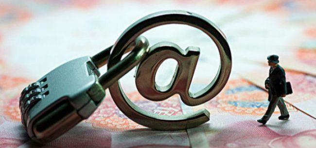 """互金整治办""""175号文""""曝光:金融机构严禁为网贷机构增信"""