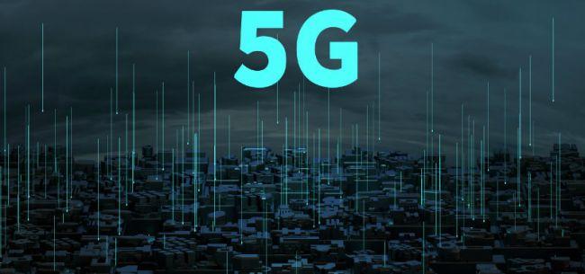 深圳5G建设规划出台 2020年8月底实现5G网络全覆盖